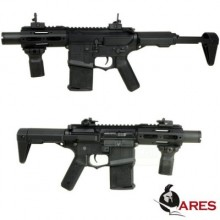 FUCILE AMOEBA ARES AM-015 ASSAULT RIFLE