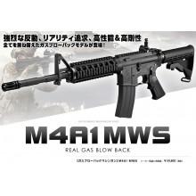 TOKYO MARUI M4A1 MWS REAL GAS BLOWBACK