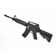 Fucile Elettrico M4 Ris 7797