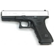 WE PISTOLA A GAS GLOCK G17 SILVER