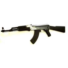 FUCiLE ELETTRICO AK 47 BLACK